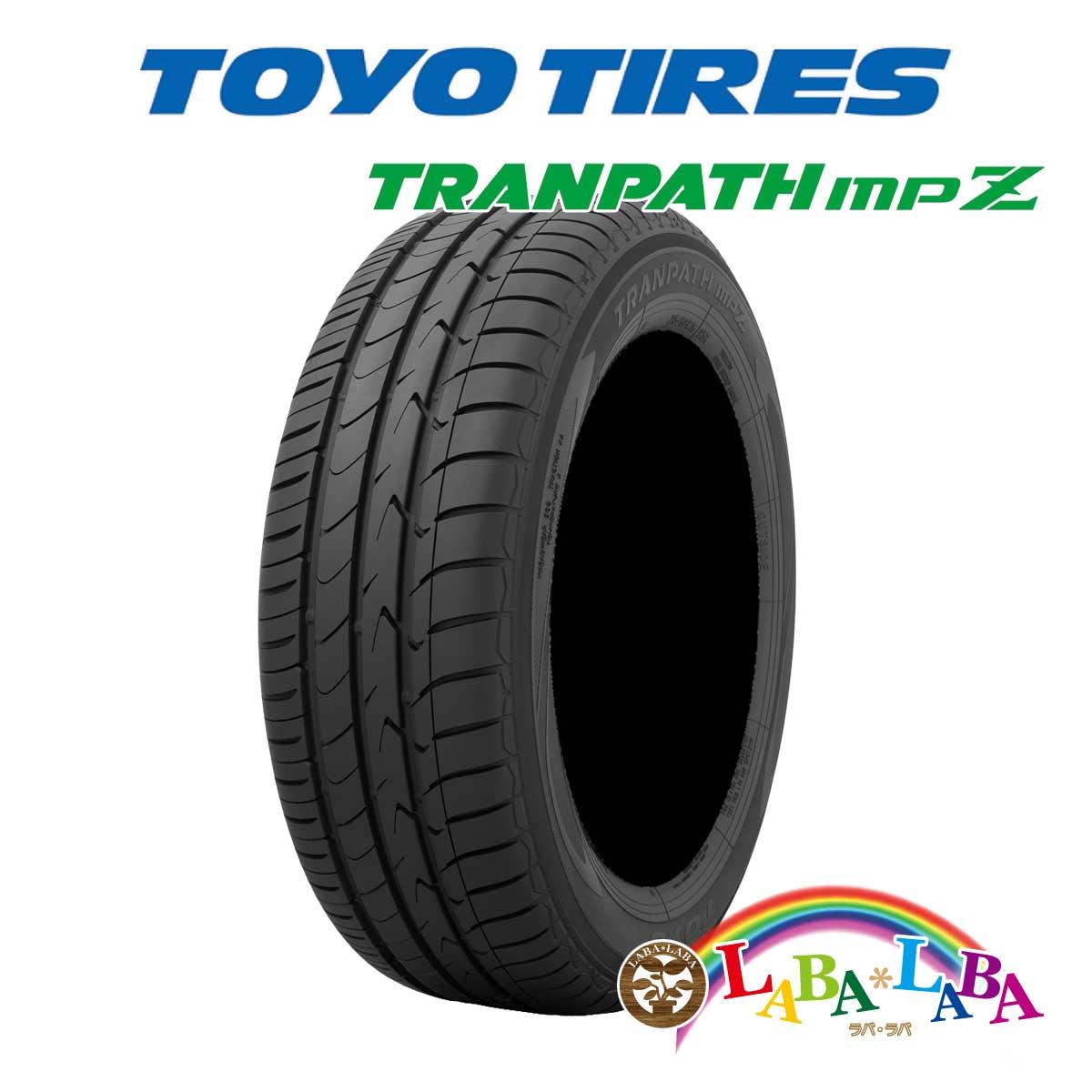 TOYO トーヨー TRANPATH トランパス MPZ 195/65R15 91H サマータイヤ ミニバン 4本セット
