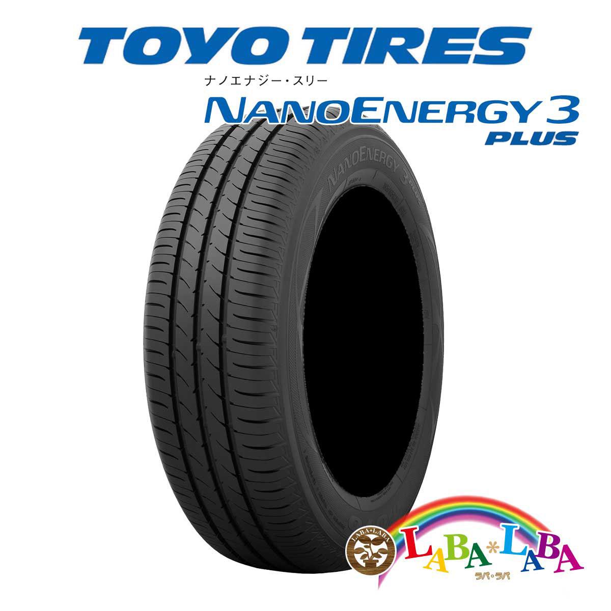 TOYO トーヨー NANOENERGY3 PLUS 225/45R17 94W サマータイヤ 2本セット