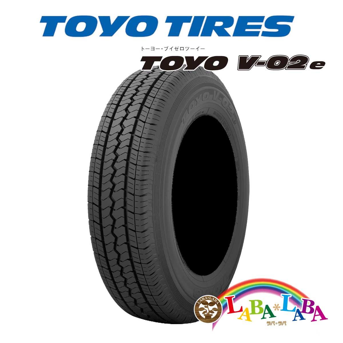 送料無料 国産タイヤ サマータイヤ 新品 タイヤのみ 1着でも送料無料 2本SET TOYO トーヨー 165 93N 2本セット 80R13 LT ランキング総合1位 バン V02e 94