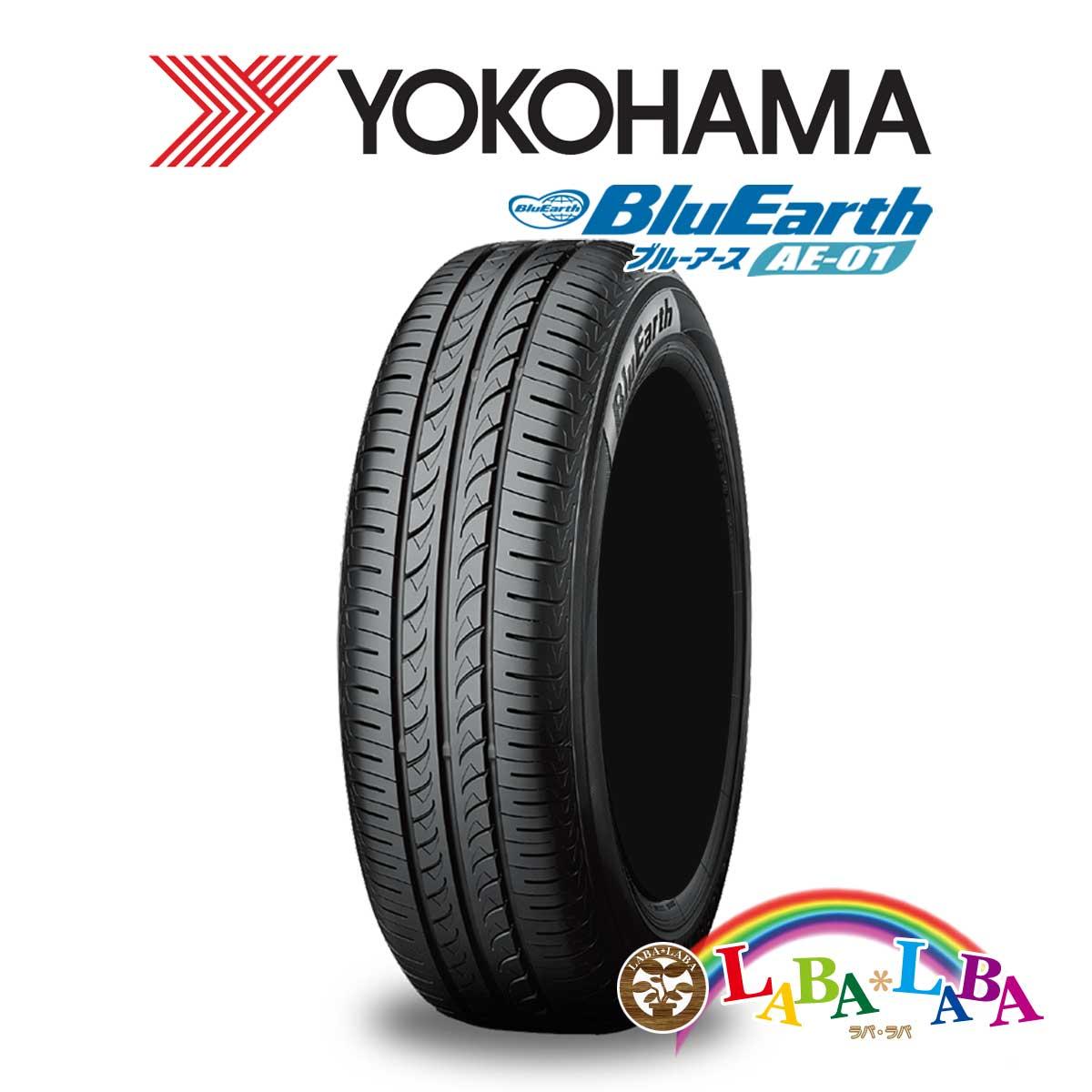 送料無料 国産タイヤ サマータイヤ 新品 タイヤのみ 4本SET YOKOHAMA ヨコハマ 授与 AE01 82V BluEarth 至上 4本セット 55R15 185 ブルーアース