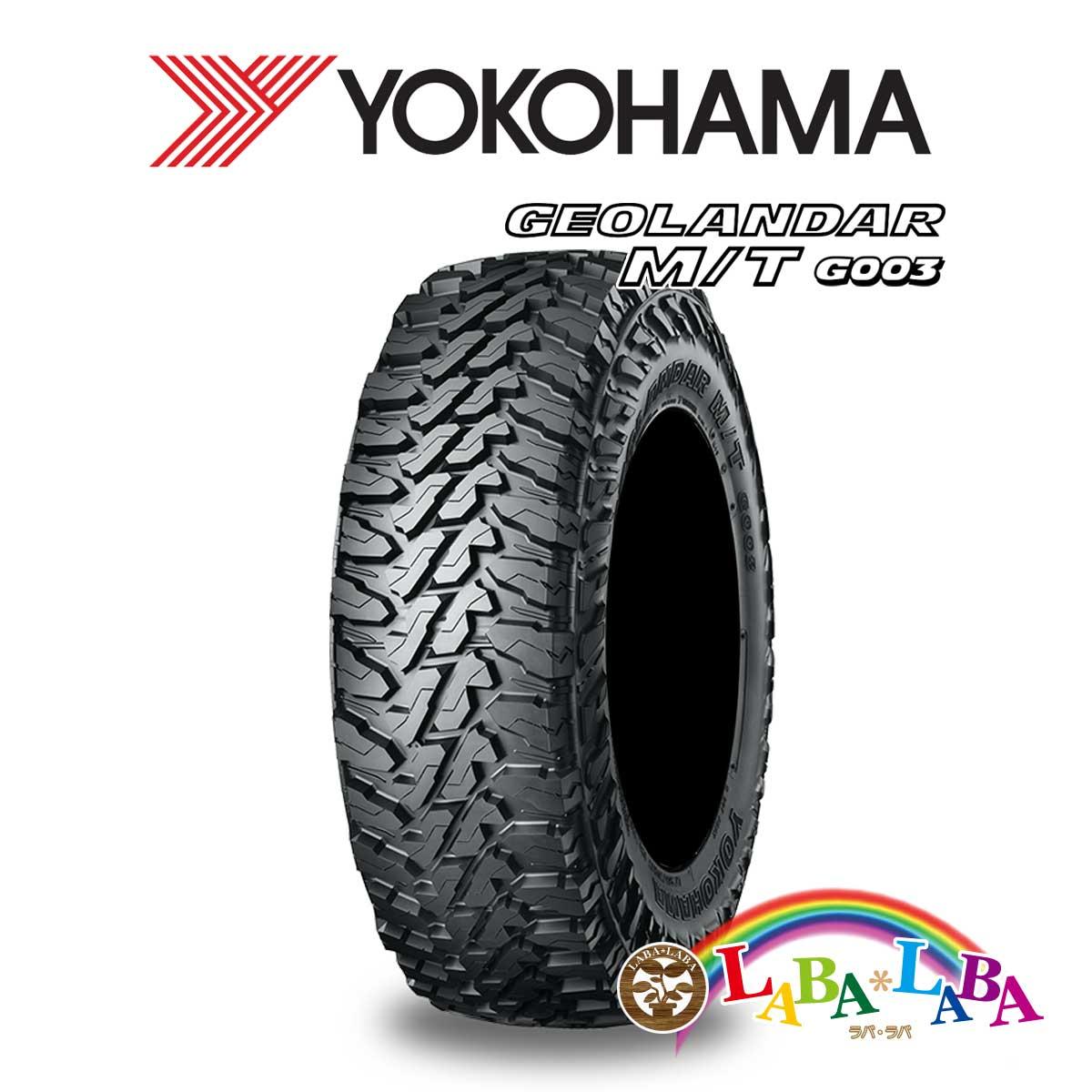 YOKOHAMA ヨコハマ GEOLANDAR ジオランダー M/T (MT) G003 225/65R17 107/103Q マッドテレーン SUV 4WD