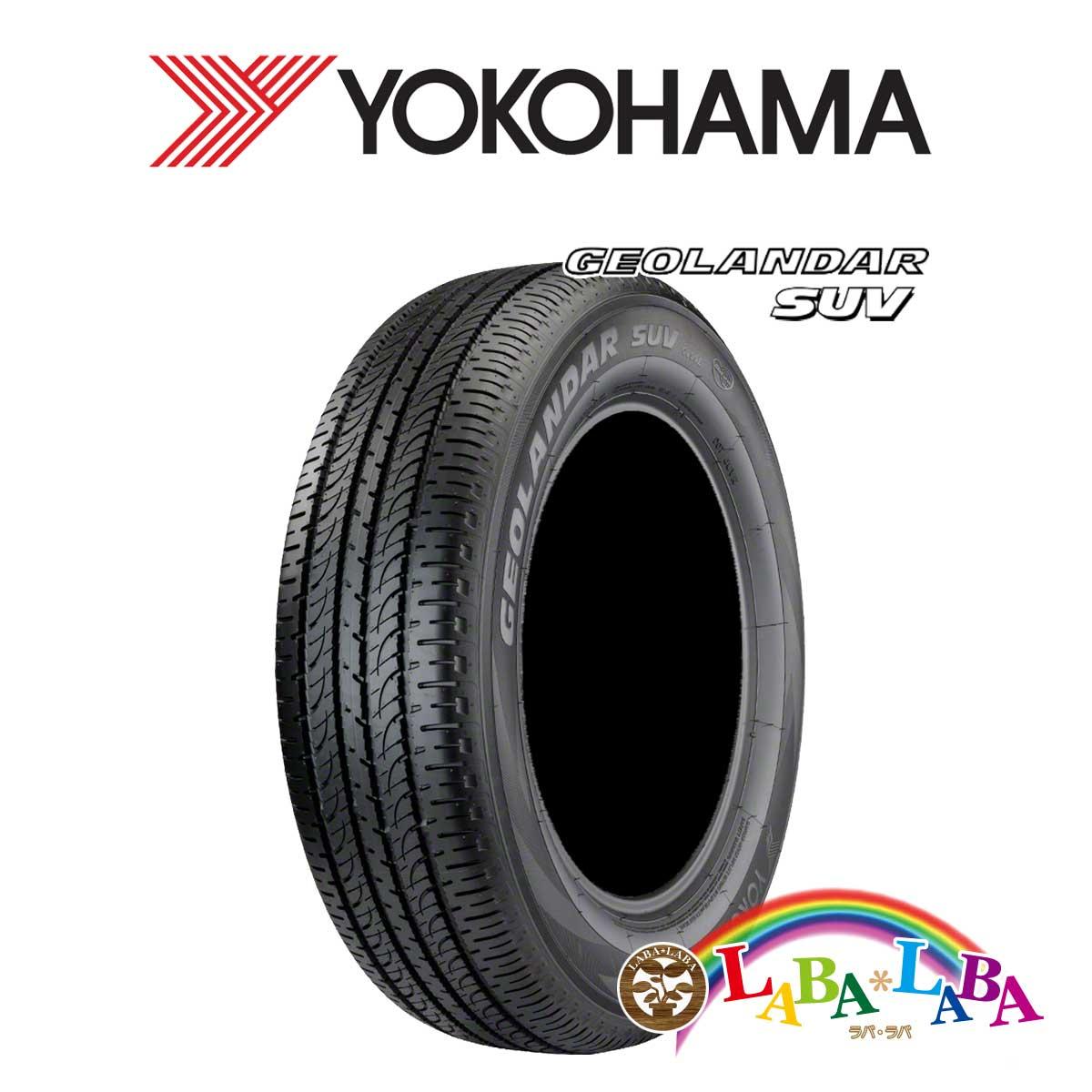 YOKOHAMA ヨコハマ GEOLANDAR ジオランダー G055 225/55R17 97V サマータイヤ SUV 4WD 2本セット