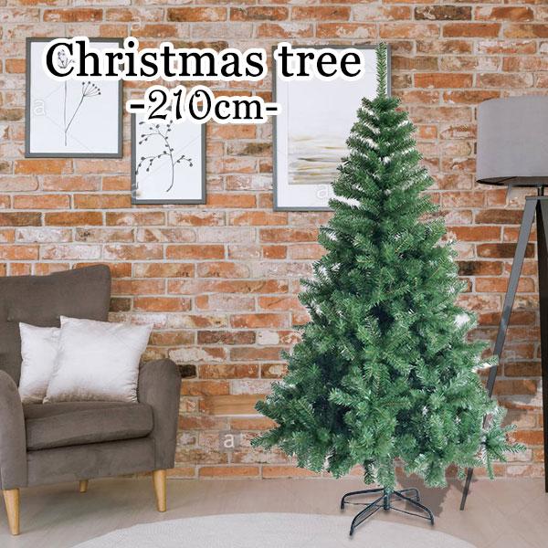 クリスマスツリー 210cm ツリー 組み立て式 スタンド付 クリスマス 大型 グリーンツリー xmas 飾り付け 単体 ヌードツリー 【送料無料】 ###ヌードツリー1200T###