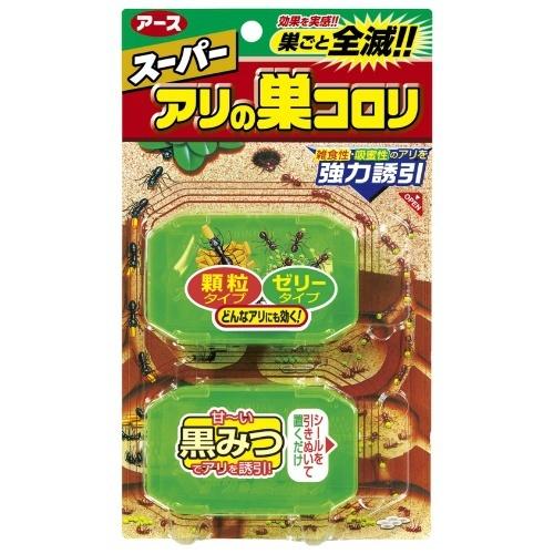 スーパーアリの巣コロリ / アリ駆除剤 【アース製薬】スーパーアリの巣コロリ (2.1g*2個入) 【4901080255013】