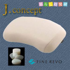 アイシン精機 ASLEEP スーパーフレックスフィットピローJP1 機能枕