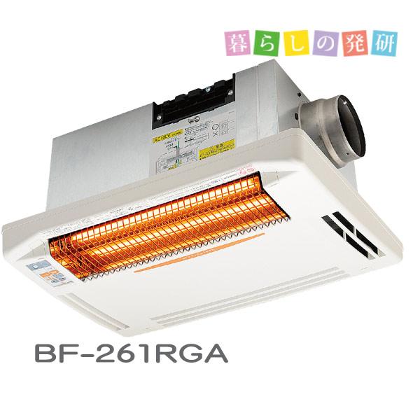 高須産業 浴室換気乾燥暖房機 BF-261RGA 天井付け用 [特定保守製品]【工事なし】 送料無料/浴室暖房/後付け