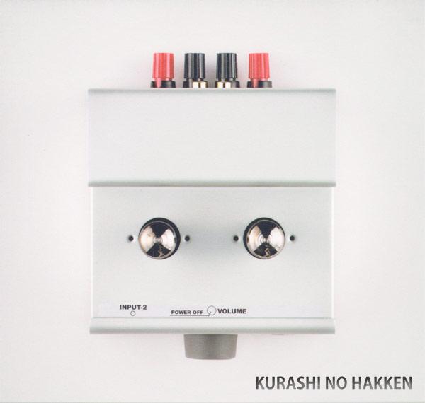 PCL86 单立体声功率放大器完成土 8100 管 amp ICA 日本