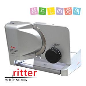 ドイツ製 Ritter リッター社 電動スライサー E16 /ミートスライサー/送料無料