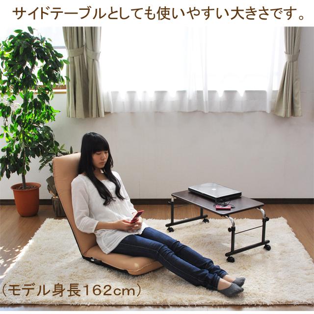 座椅子に座って使える伸縮式フロアテーブル ヤマザキ製