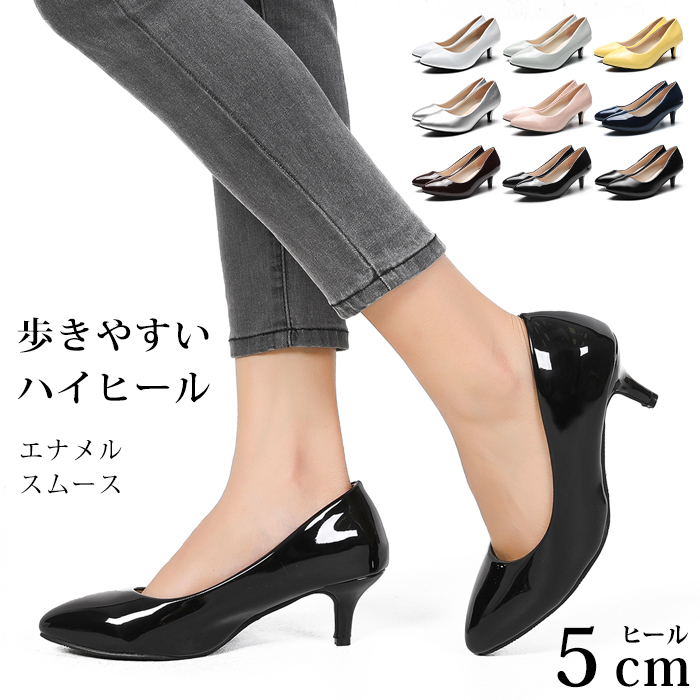 歩きやすい5cmヒール♪足が綺麗に見える実力派。キレイな発色と豊富なカラバリで人気。卒業式・卒園式・入学式・入園式などのママパンプスとしてもオススメです♪ パンプス エナメル 5センチ 長時間 疲れない 痛くない ヒール5センチ 結婚式 卒業式 入園式 黒 黒パンプス 卒園式 母 走れる オシャレ靴 白 25cm 24センチ 5cm 5cmヒール ブラウン 女の子 3e ワイズ おしゃれ レディース 靴 幅広 甲高 ヒール hg235【P】