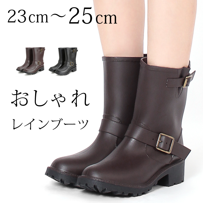 01975f20005eda レインブーツ長靴レディースエンジニアブーツショートレインシューズレインブーツレディースブーツ女性用長靴