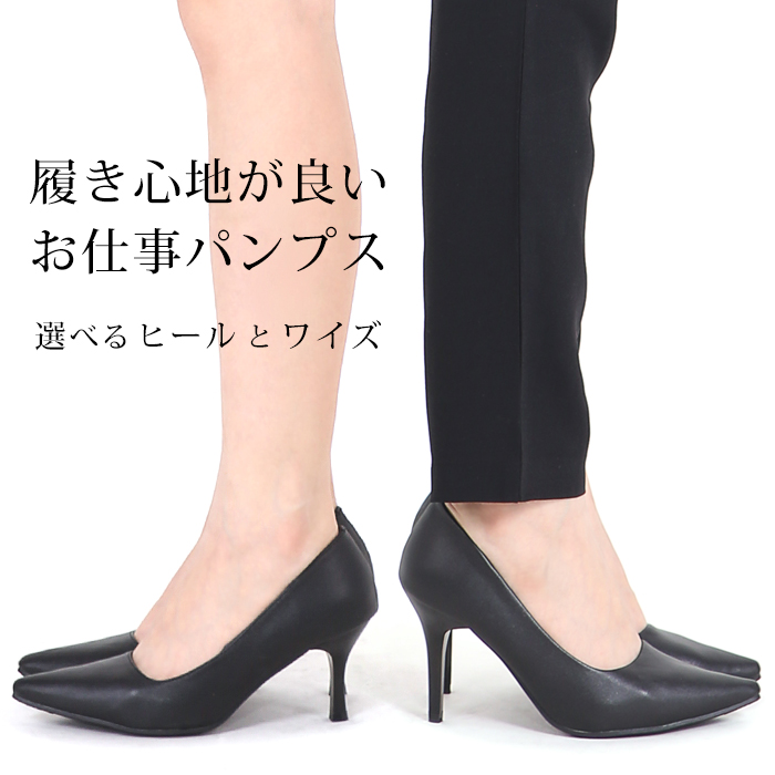 exclusive shoes outlet for sale official lacerise: 7cm fashion work high-heeled shoes 3E Wise mom ...
