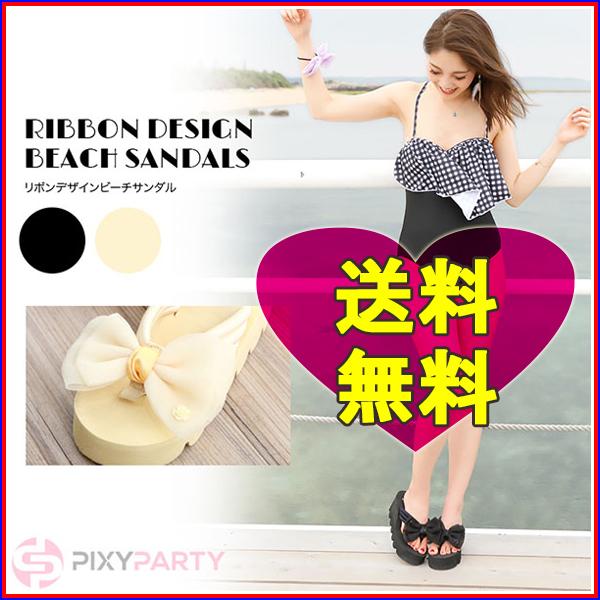 【※一部地域除く】【beach-001】Pixy Party【リボンデザイン ビーチサンダル】マストアイテム/BIGリボン/ビーチ/海水浴/夏休み/マリンシューズ/足元/ヒール【LN】