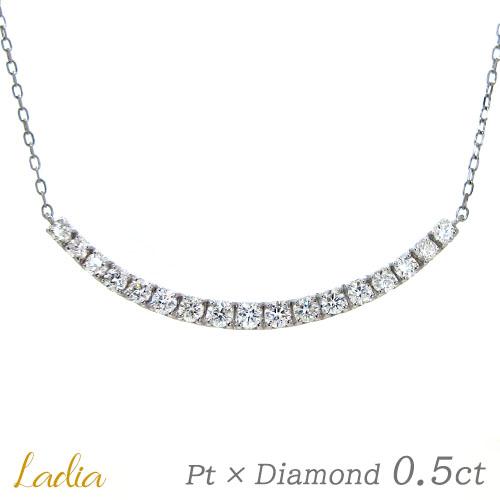 ダイヤモンド ライン ネックレス プラチナ 0.5ct ラインネックレス バー Pt900 Pt850 スマイル 重ね付け 送料無料 保証書付きプレゼント ギフト 誕生日 結婚記念日 necklace 人気 就職祝い 母の日