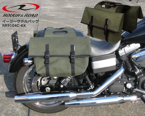 使いやすくタフなバイカーズサドルバッグ ROUGH&ROAD R&R ラフ&ロード イージーサドルバッグ コットンカーキ RR9104C-KK RR9104C-KK