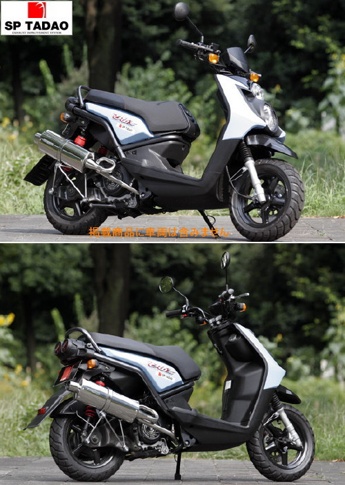 【SP TADAO】【SP忠男】【マフラー】【バイク用】PURE SPORT SILENT VERS ION【BW1-PS-01】08 BWS【送料無料!】