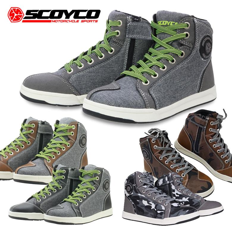バイク用品 カジュアルライディングシューズ バイク 用品 靴 人気 オールシーズン 男女兼用 SCOYCO(スコイコ) MT016-2 取寄品