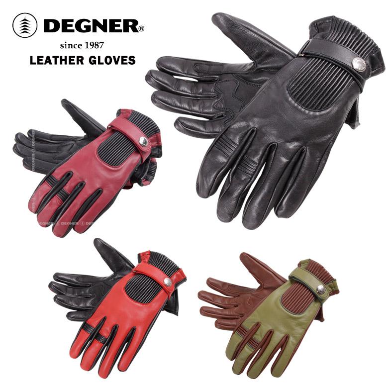 バイクグローブ 人気おすすめ 女性用 暖かい レザー 黒 赤 カーキ DEGNER(デグナー)レディース レザーグローブ FRTG-41 取寄品