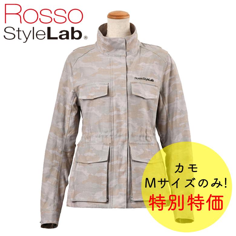 バイク用ジャケット レディース人気 おすすめ 大きいサイズ 小さいサイズ 黒 カモ 春夏ROSSO StyleLab(ロッソスタイルラボ)M65 ミリタリージャケット ROJ-85 取寄品