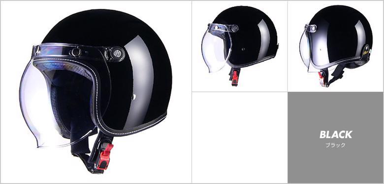 バイク用品 ヘルメット ヘルメットリード MR-70 ジェットヘルメット #M(57-58) ブラックLEAD 4952652007783 取寄品