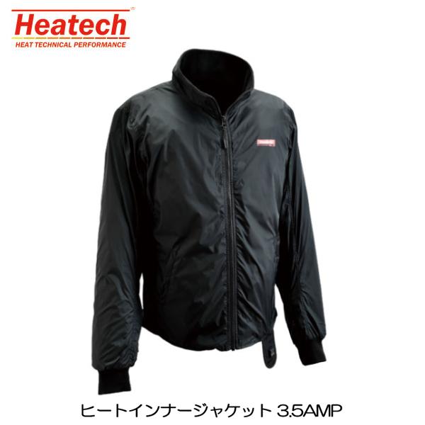 バイク用品 12V ヒートインナージャケット 3.5AMP 防寒 電熱ウエア ヒーター ツーリング 秋 冬 ブラック Heatech(ヒーテック) 050696