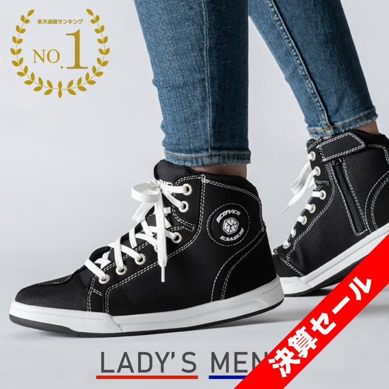 バイクシューズカジュアルライディングシューズ SCOYCO スコイコ MT016-2限定カラー 男女兼用 レディース 限定カラー 靴 ブーツ ブラック スーパーセール 卓抜 セール価格