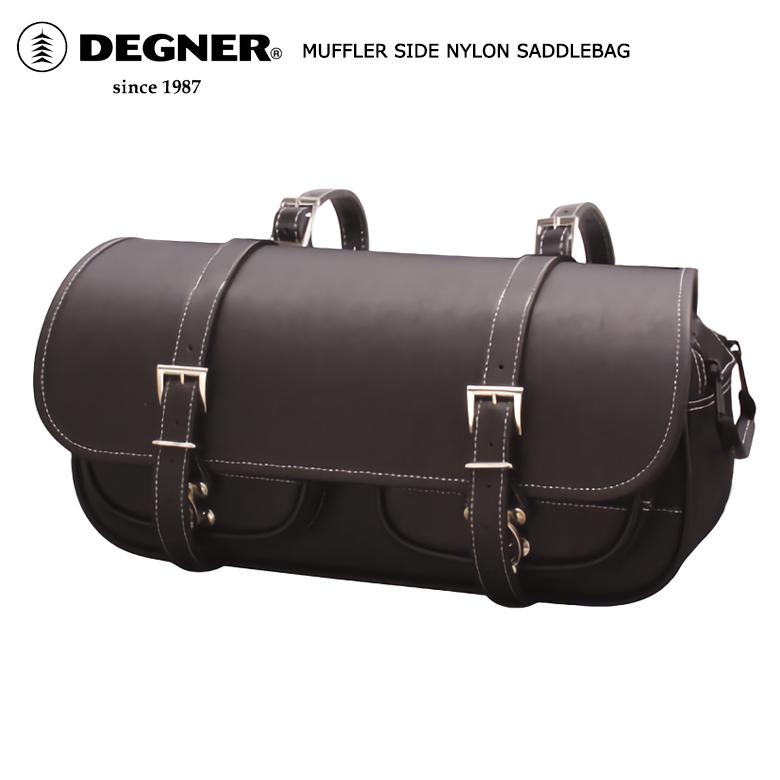 DEGNER DEGNER マフラー側対応ナイロンサドルバッグ NB-44 NB-44 【送料無料】