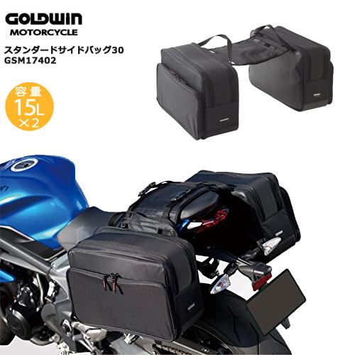 GOLDWIN スタンダードサイドバッグ30 ブラック(K) GSM17402 【送料無料】