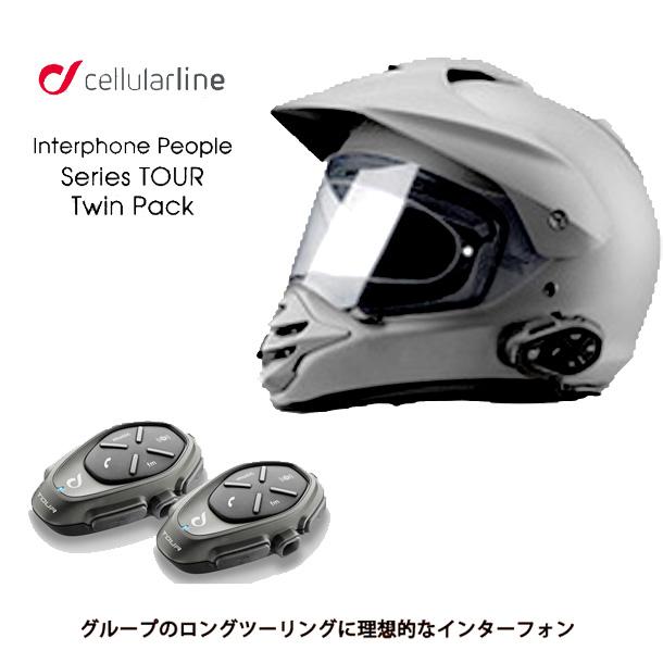 Cellularline インターフォン People シリーズ TOUR(ツインパック) バイク インカム 2台セット 無線 インターフォン interphone ピープル ツアー 【送料無料】