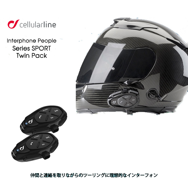 Cellularline インターフォン People シリーズ SPORT(ツインパック) バイク インカム 2台セット 無線 インターフォン interphone スポーツ ツアー