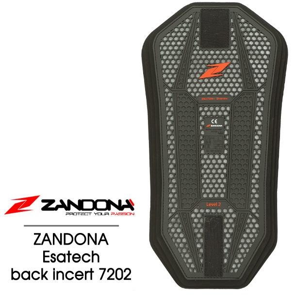 ZANDONA ザンドナ Esatech back incert バックインサート 231×451mm 7202
