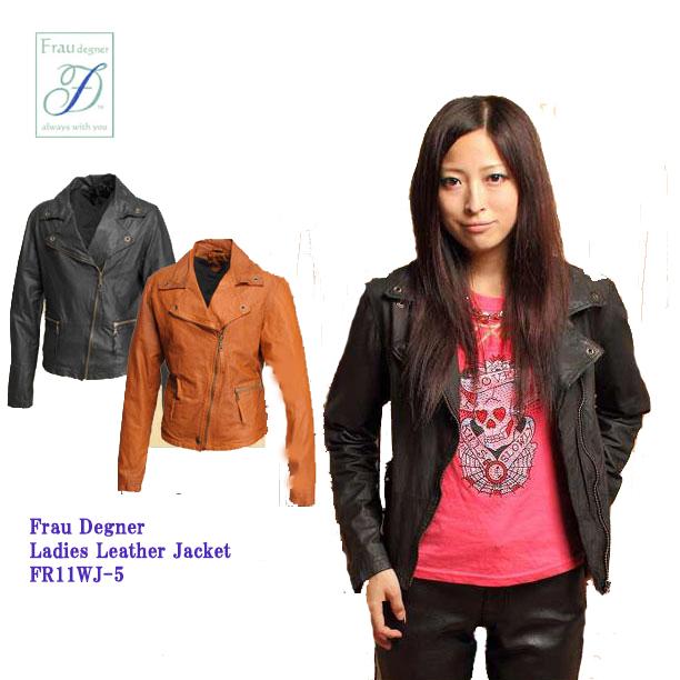バイク ジャケット レディース Frau Degner Frau Degner Ladies Leather Jacket FR11WJ-5 【送料無料】