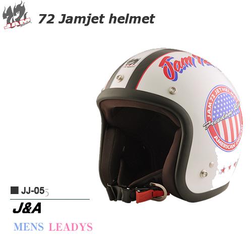 レディース ヘルメット 72JAM JET J&A ジェットヘルメット JJ-05