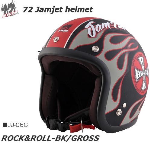 レディース ヘルメット 72JAM JET ROCK&ROLL ジェットヘルメット G/BK JJ-06G