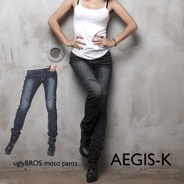 バイク パンツ レディース uglyBROS MOTOPANTS AEGIS-K UB1008【送料無料】