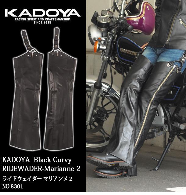 【M】 バイク パンツ レディース KADOYA Black Curvy RIDEWADER-Marianne 2 ライドウェイダー マリアンヌ NO.8301 【送料無料】