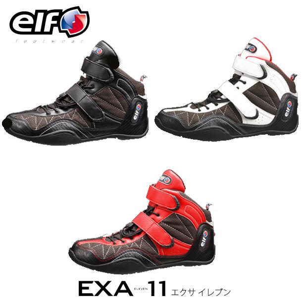 バイク シューズ レディース elf EXA 11 エクサ イレブン  バイク用品 通販 女性用 レディース エルフ ライディング シューズ エクサ11 靴 紐