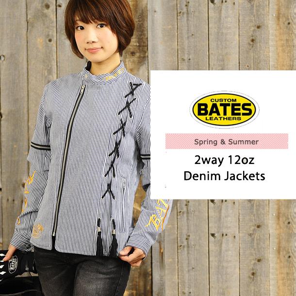 バイク ジャケット レディース BATES 2way 12oz Denim Jackets デニムジャケット BJL-D1734 バイク ジャケット レディース ベイツ 半袖 春夏 涼しい 【送料無料】