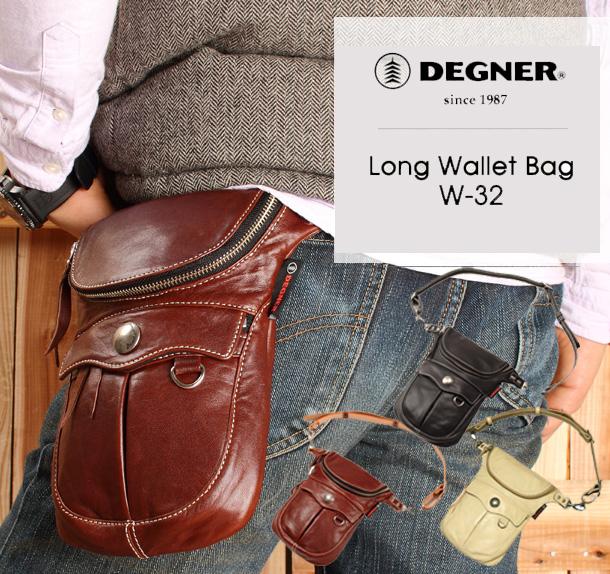 バイク ウォレットバッグ 本革 DEGNER Long Wallet Bag ロングウォレットバッグ W-32 バイク バッグ 本革 レザー 財布収納 デグナー