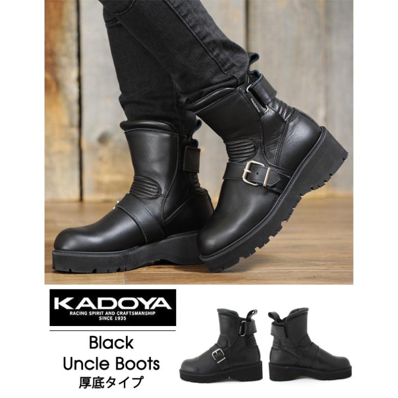 KS LEATHER BLACK ANKLE-A ブラックアンクル 厚底タイプ NO.4316 KADOYA カドヤ ショートブーツ レディース バイク ライダースブーツ ブランド 【送料無料】