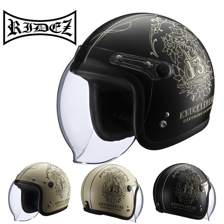 RIDEZ Knuckle Head WildCat2 ワイルドキャット2 ジェットヘルメット バイク レディース ヘルメット ジェットヘルメット 猫  キャット 男女兼用 シールド付き 通勤・通学・ツーリングに