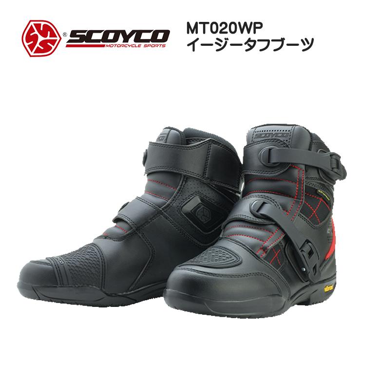 【送料無料】バイク用品 イージータフブーツ 脱ぎ履きが楽 ツーリング ブラック ユニセックス SCOYCO(スコイコ) MT020WP