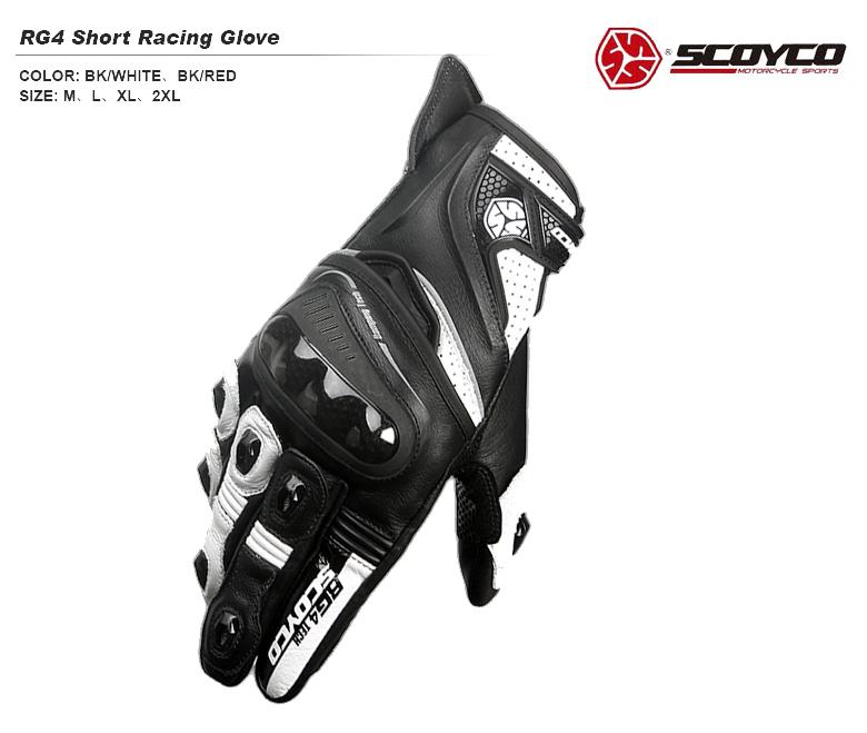 【送料無料】バイク用品 ショートレーシンググローブ 牛革 滑りにくい 安全性 春 夏 秋 冬 ブラック SCOYCO(スコイコ) RG4