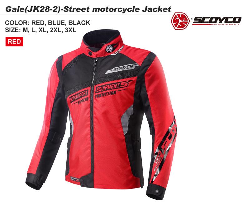 【送料無料】バイク用品 GALEライディングジャケット セミロング丈 ツーリング レッド ユニセックス SCOYCO(スコイコ) JK28-2