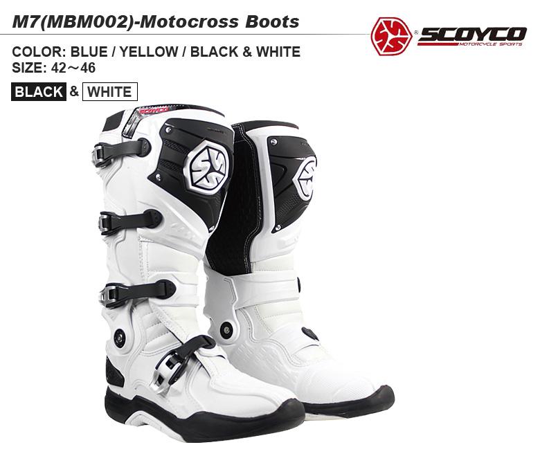 【送料無料】バイク用品 モトクロスブーツ 二重構造 ツーリング ブルー ユニセックス SCOYCO(スコイコ) MBM002