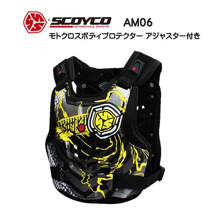 【送料無料】バイク用品 ATTACKボディプロテクターグラフィックモデル ベンチレーション性 ツーリング イエロー ユニセックス SCOYCO(スコイコ) AM06
