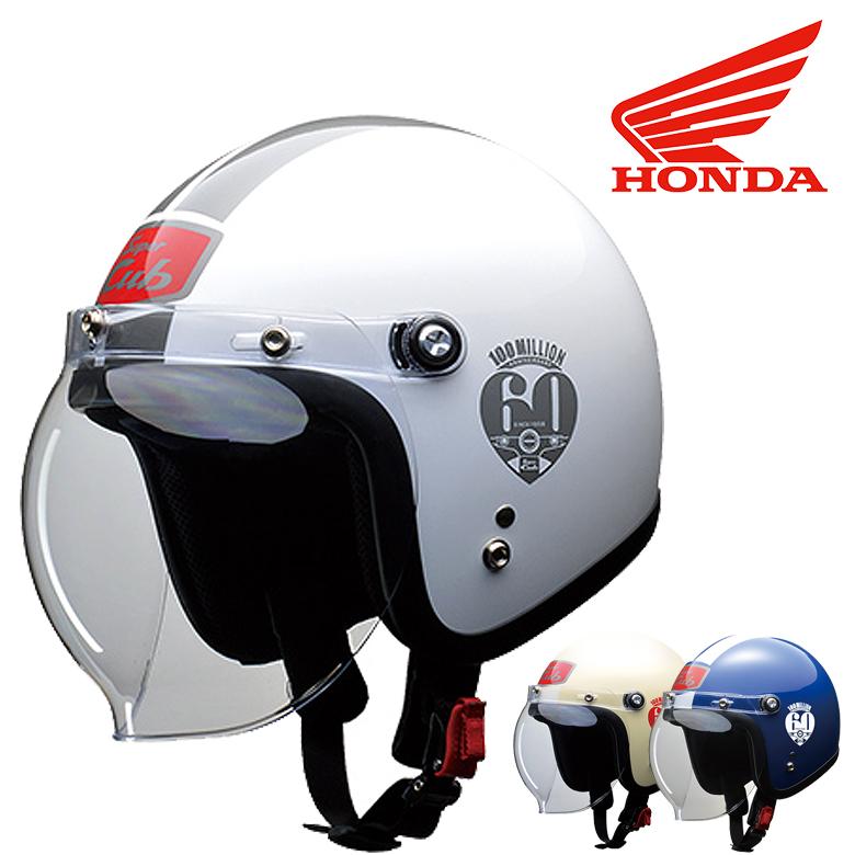 レディースバイク用品 ヘルメット 純正 PSC SG Honda(ホンダ) 0SHGC-JC1A 取寄品