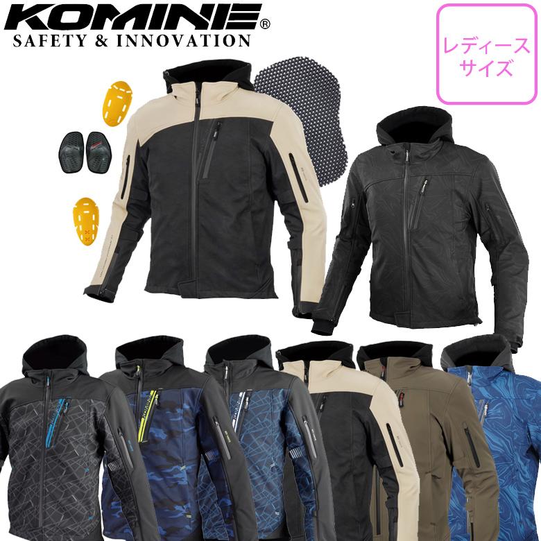 【送料無料】レディースバイク用品 ジャケット おしゃれ 防風 保温性 春秋冬 Komine(コミネ) JK-590 取寄品