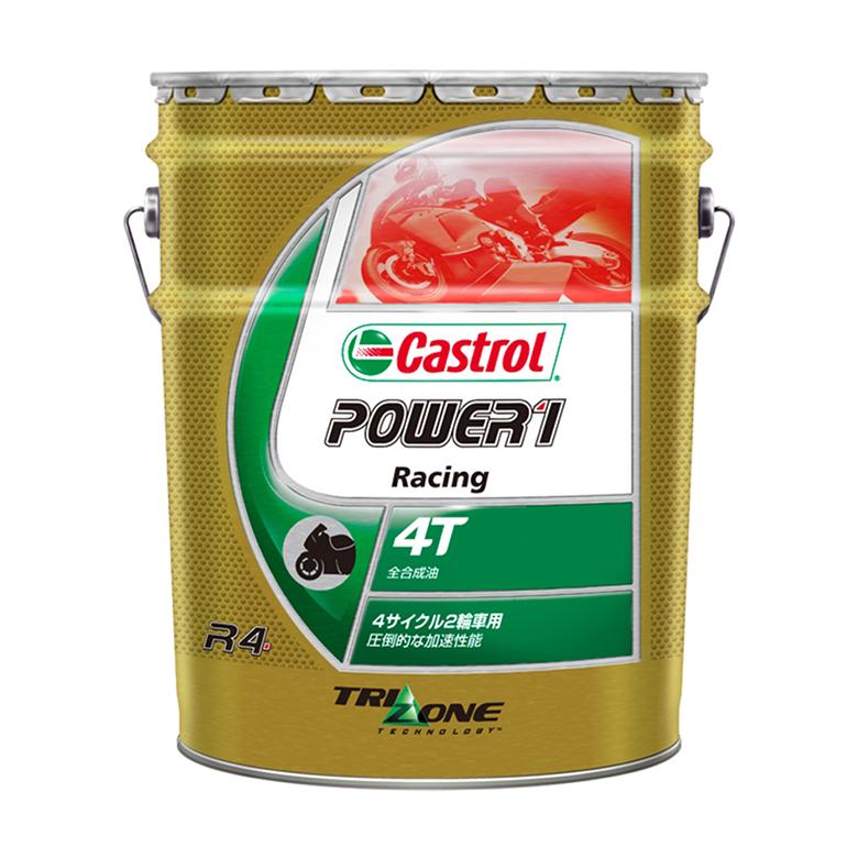 カストロール/オイル/POWER/1/RACING/4T/10W-50/20L/ペール缶