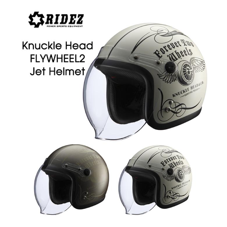 ヘルメット バイク RIDEZ Knuckle Head FLYWHEEL2 フライウィール2 ジェットヘルメット レディース バイク 女性用 オープフェイス ジェットヘルメット ライズ ナックルヘッド シールド付き